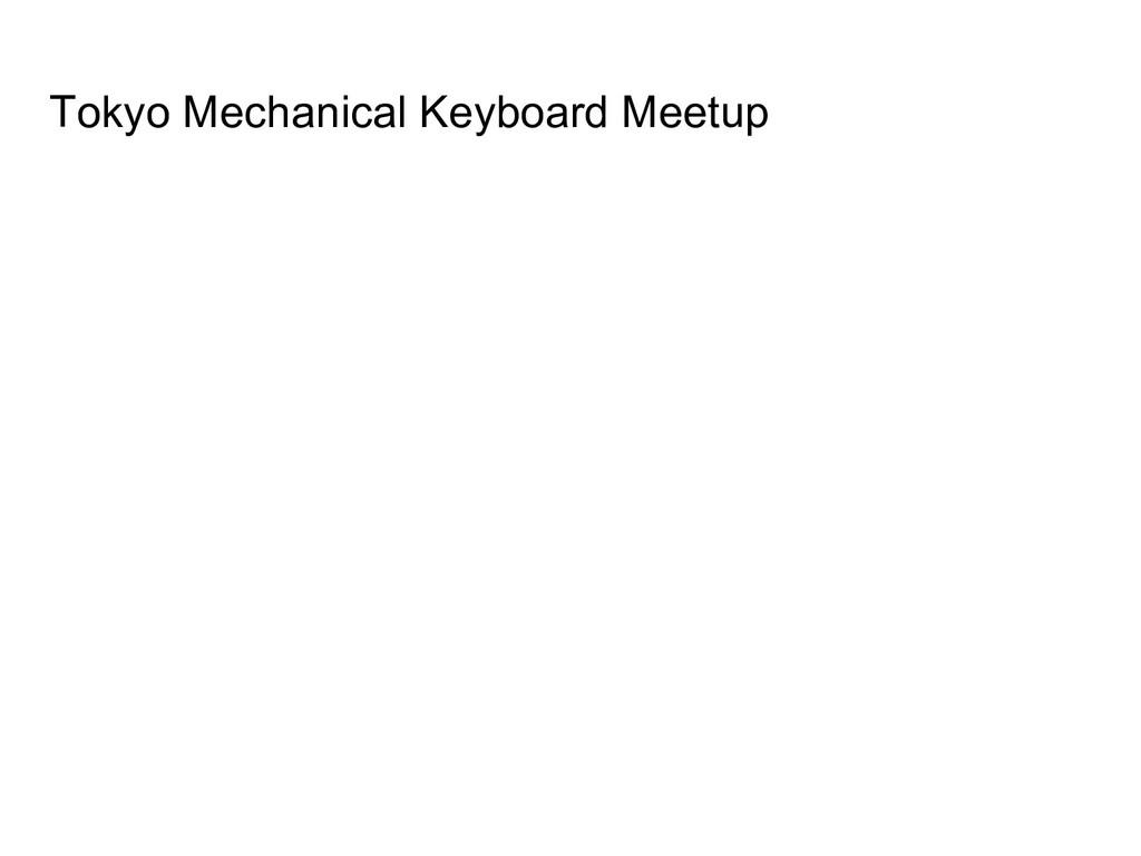 Tokyo Mechanical Keyboard Meetup