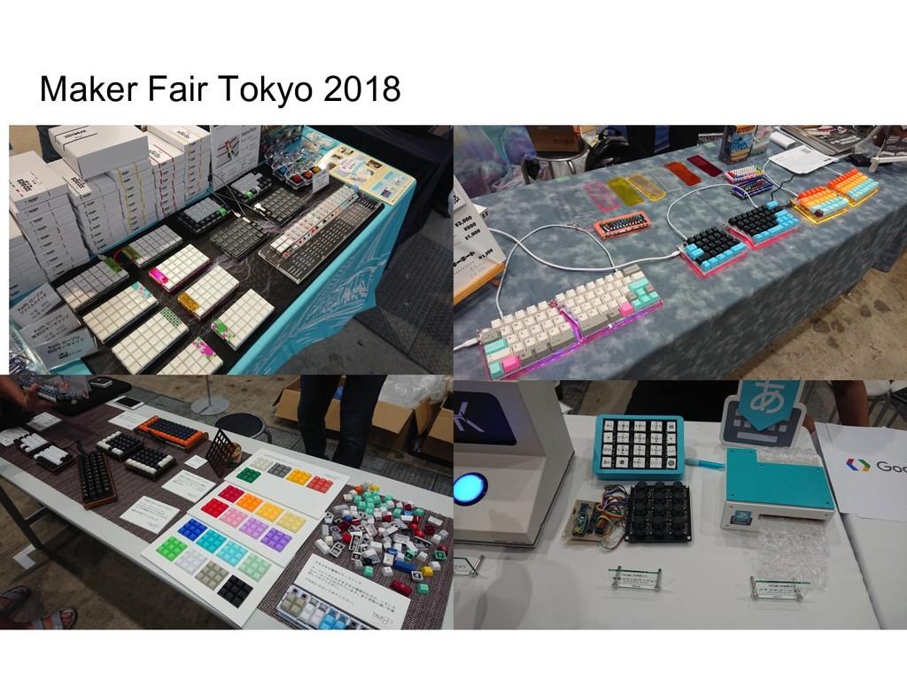 Maker Fair Tokyo 2018