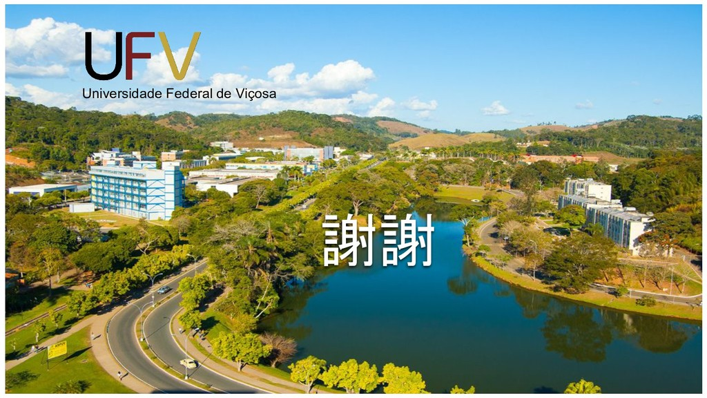 Universidade Federal de Viçosa 謝謝