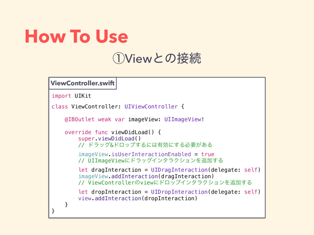 How To Use import UIKit class ViewController: U...