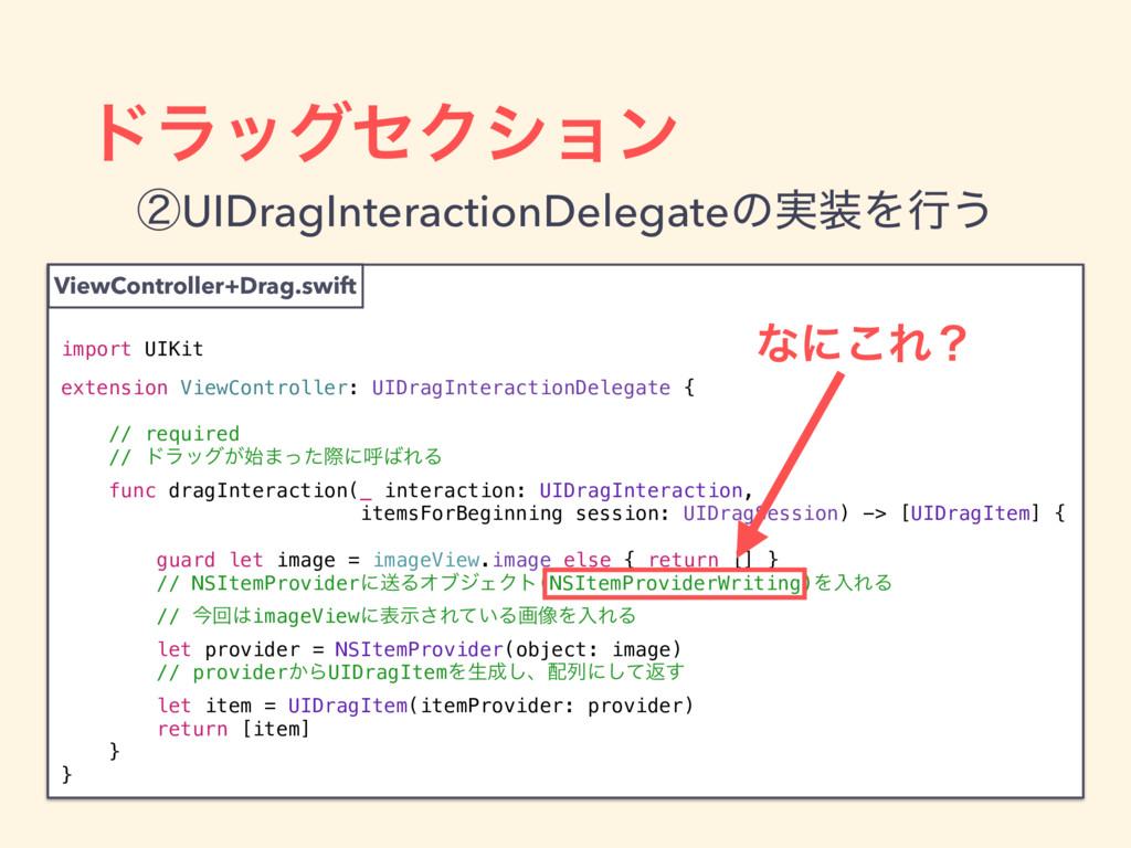 υϥοάηΫγϣϯ import UIKit extension ViewController...