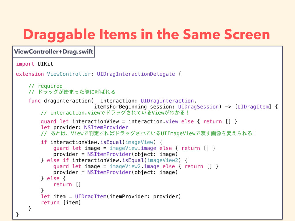 Draggable Items in the Same Screen import UIKit...