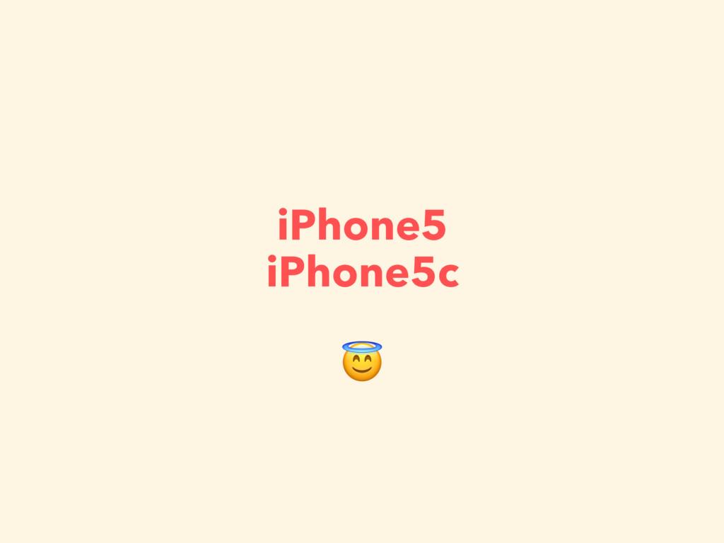 iPhone5 iPhone5c