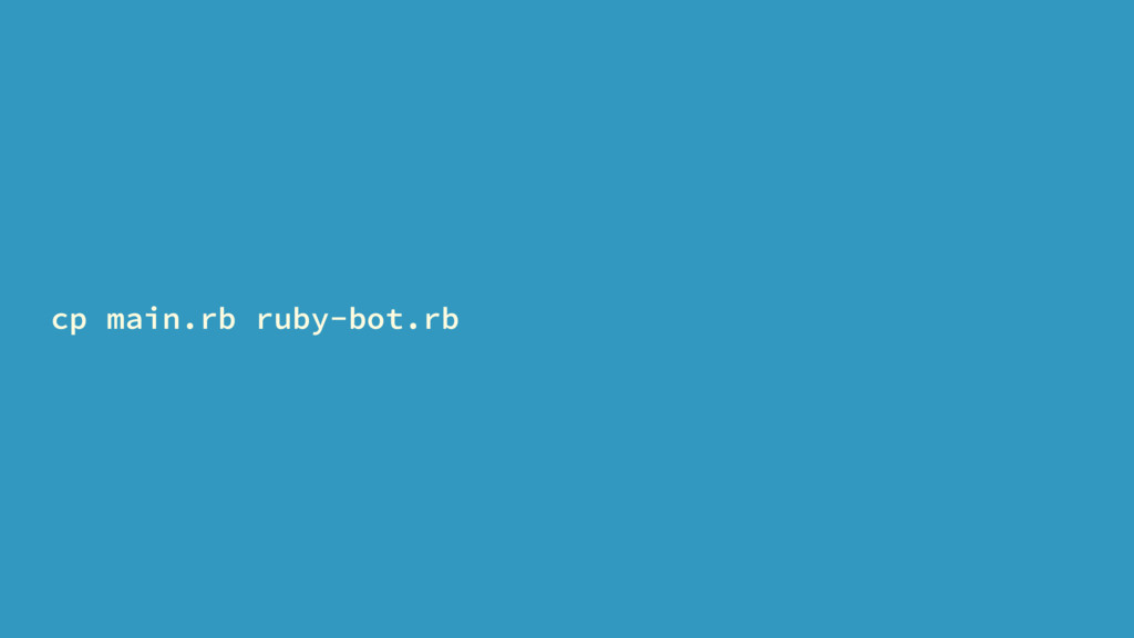 cp main.rb ruby-bot.rb