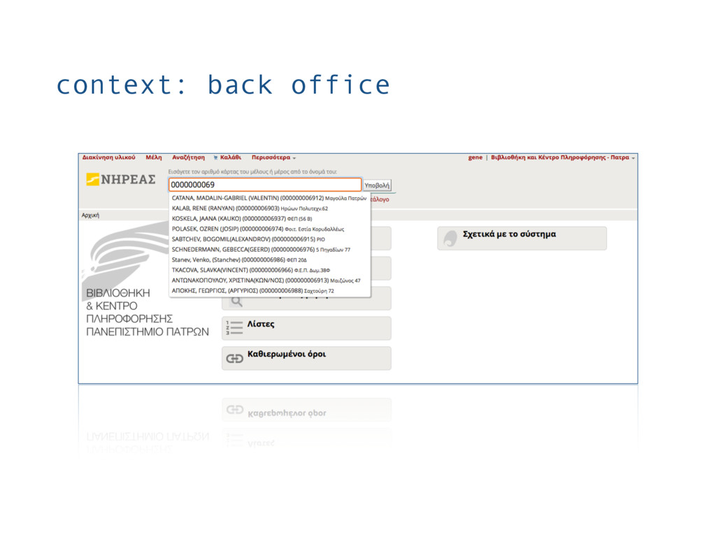context: back office