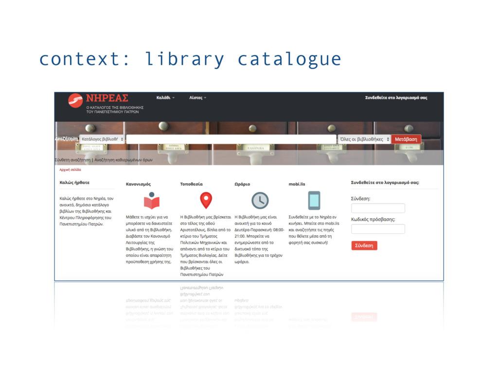 context: library catalogue