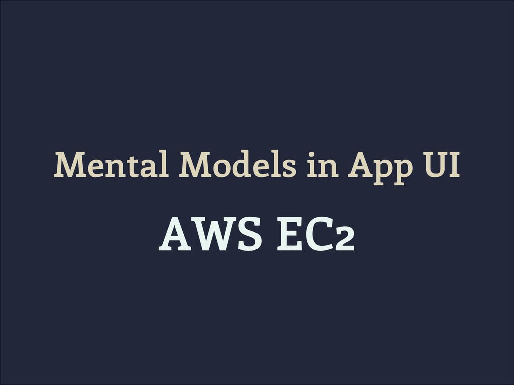 Mental Models in App UI AWS EC2
