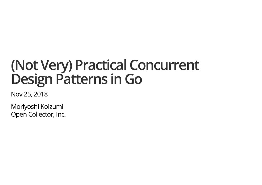 (Not Very) Practical Concurrent Design Patterns...