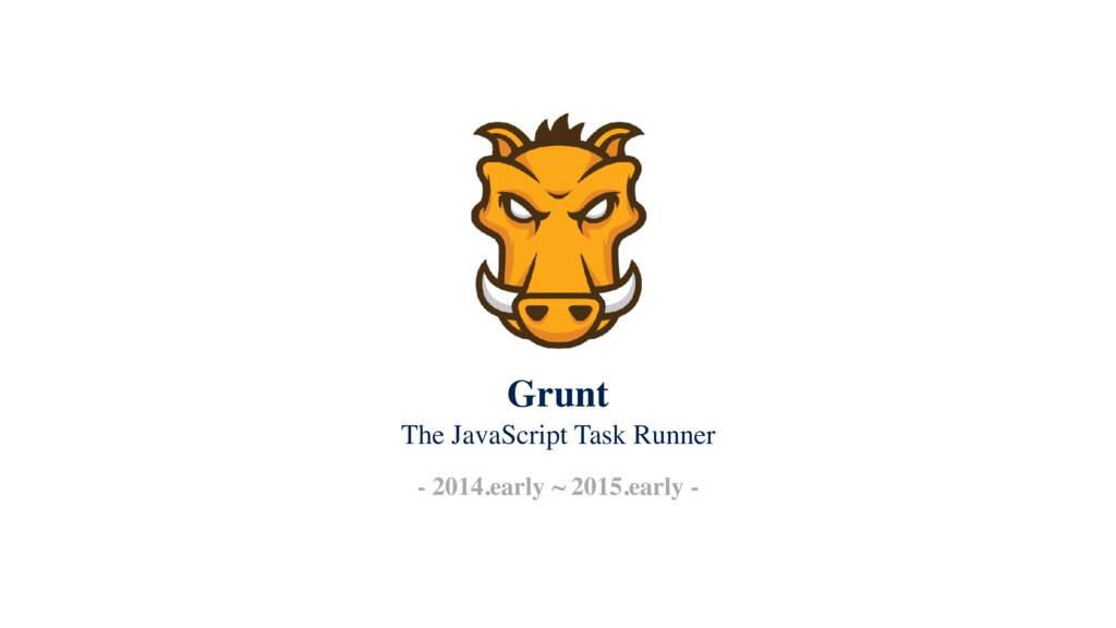 The JavaScript Task Runner - 2014.early ~ 2015....