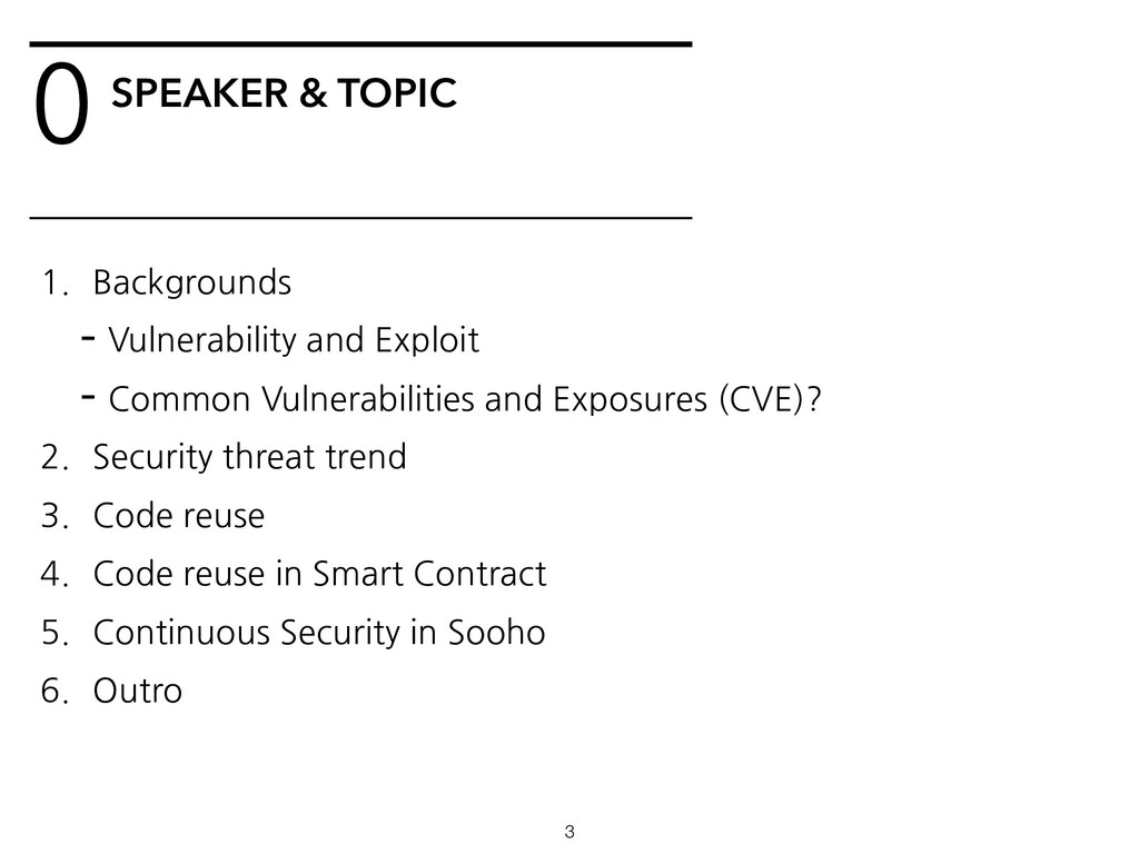 0 1. Backgrounds - Vulnerability and Exploit - ...