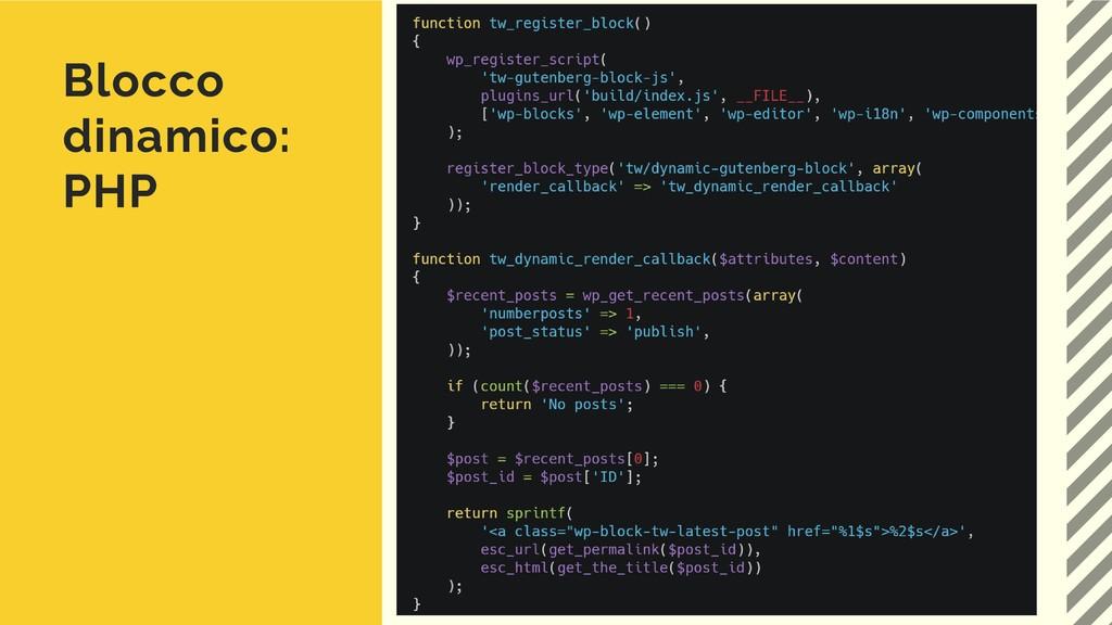 Blocco dinamico: PHP