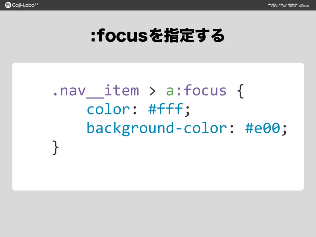 .nav__item > a:focus { color: #fff; background-...