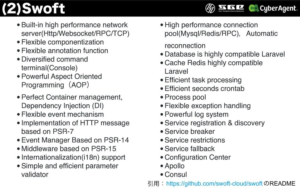 • Built-in high performance network server(Http...