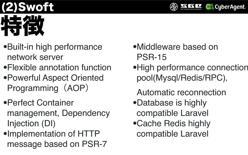 •Built-in high performance network serve r  •Fl...