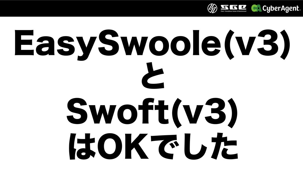 &BTZ4XPPMF W  ͱ 4XPGU W  0,Ͱͨ͠