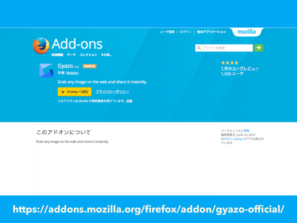 https://addons.mozilla.org/firefox/addon/gyazo-o...