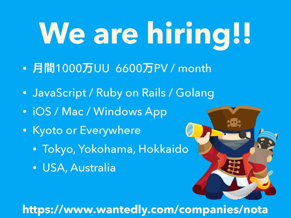 We are hiring!! • ݄ؒ1000ສUU 6600ສPV / month • J...