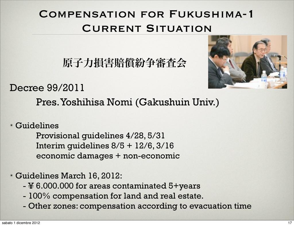 ݪࢠྗଛഛঈฆ૪৹ࠪձ Decree 99/2011 Pres. Yoshihisa Nom...