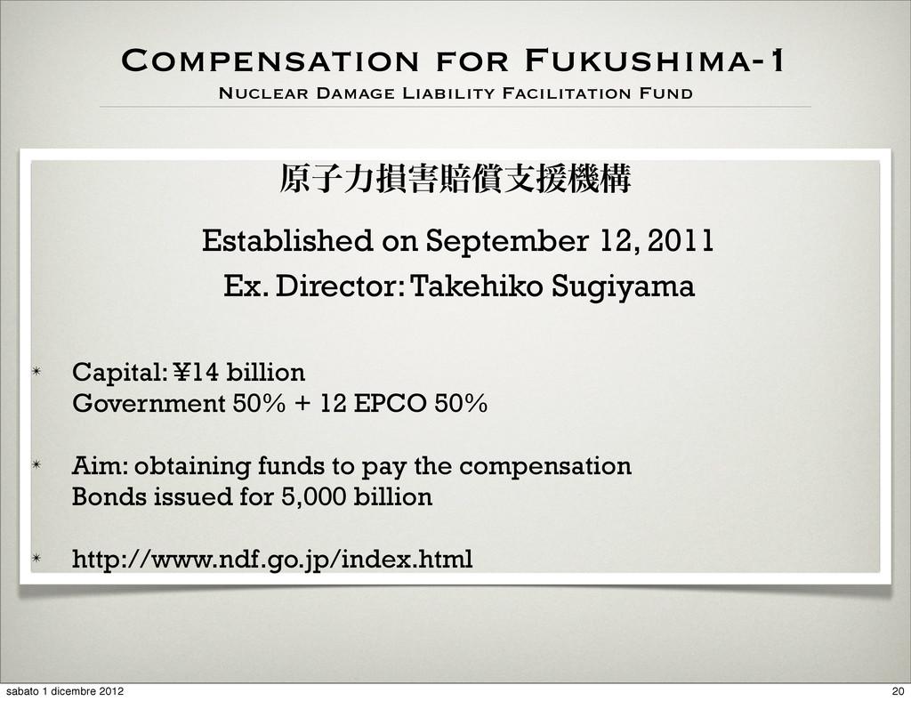 ݪࢠྗଛഛঈࢧԉػߏ Established on September 12, 2011 E...