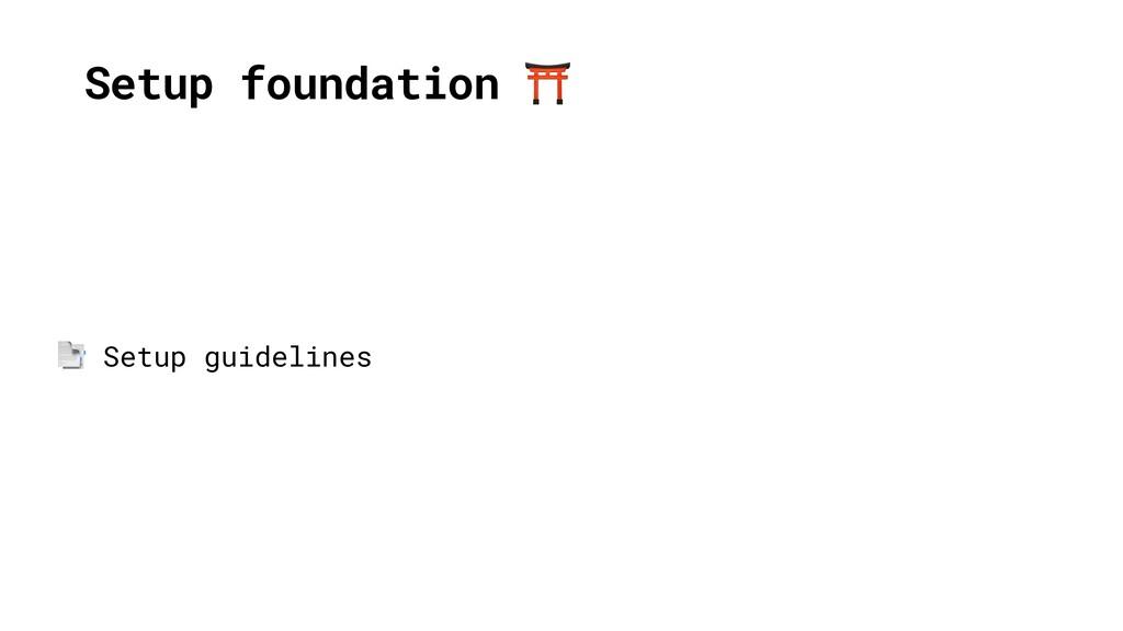 Setup foundation ⛩  Setup guidelines