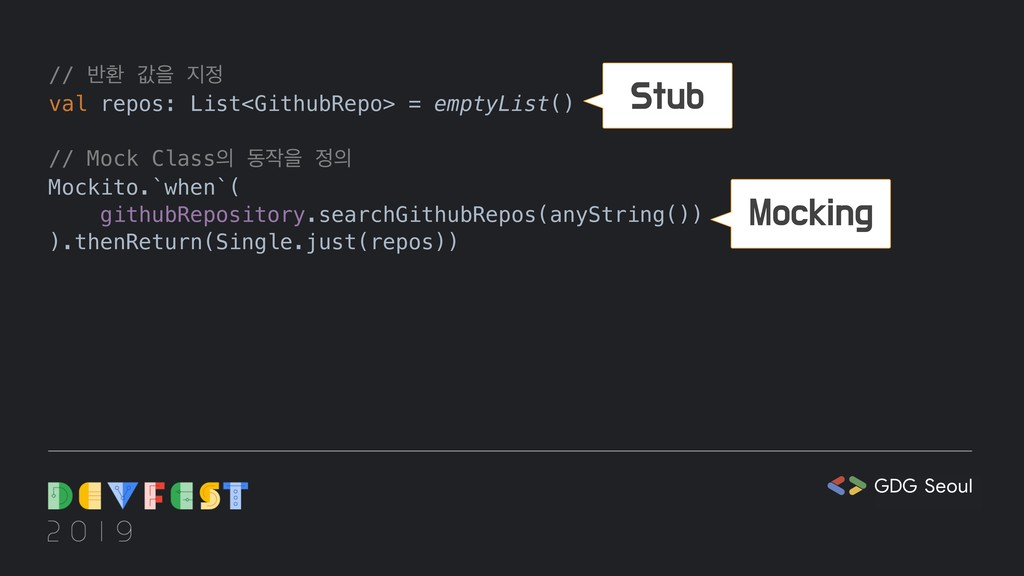 // ߈ജ чਸ  val repos: List<GithubRepo> = empty...