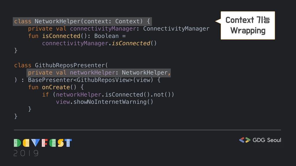 class NetworkHelper(context: Context) { private...