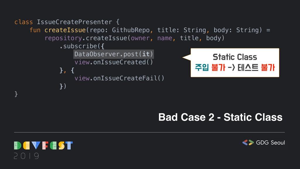 class IssueCreatePresenter { fun createIssue(re...