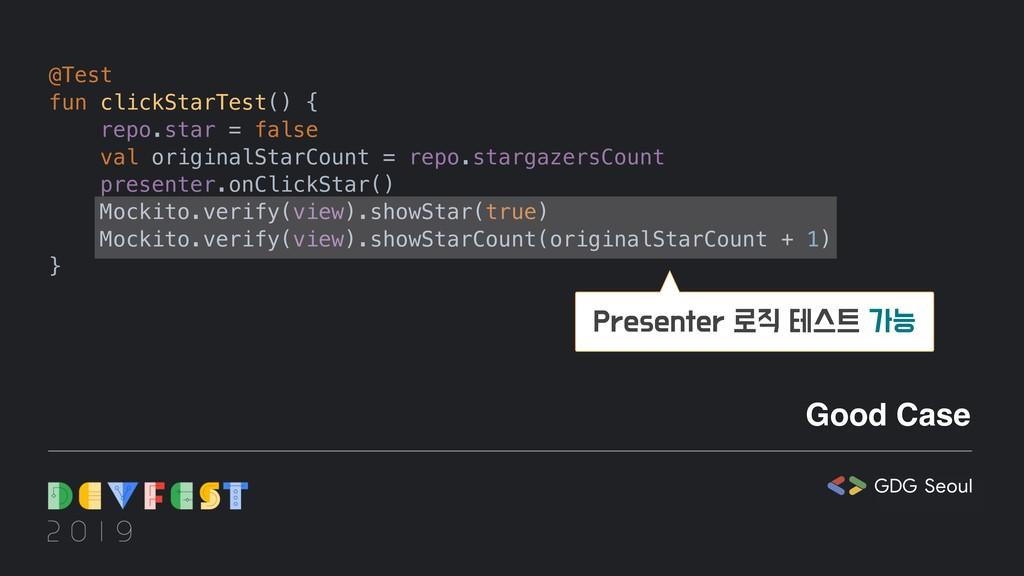 @Test fun clickStarTest() { repo.star = false v...