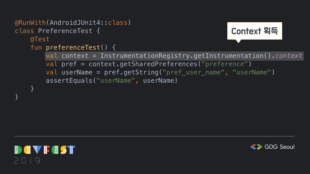 @RunWith(AndroidJUnit4::class) class Preference...