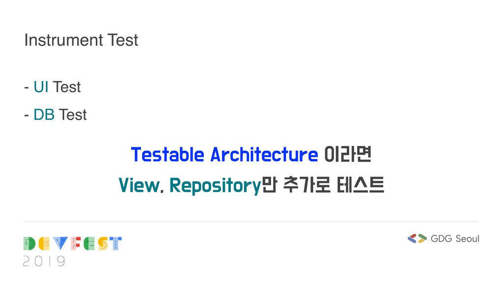"- UI Test - DB Test Instrument Test 5FTUBCMF""S..."