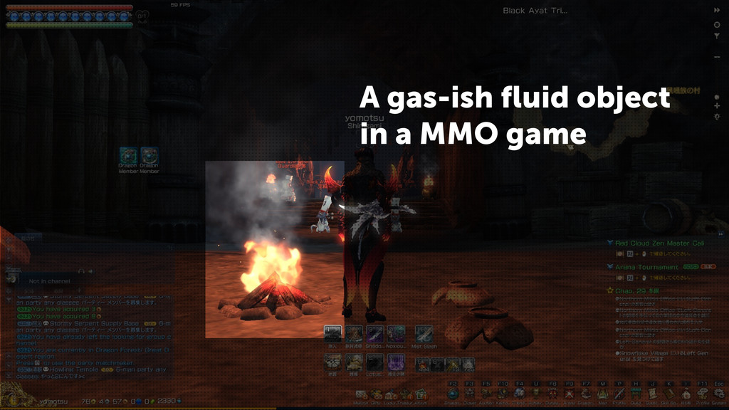 A gas-ish fluid object in a MMO game