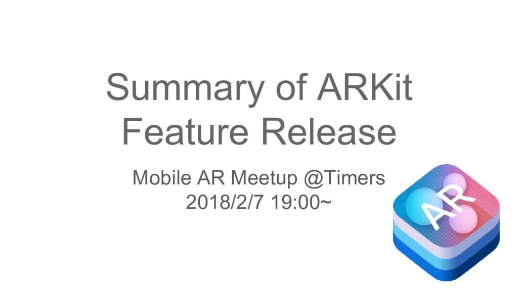 Mobile AR Meetup @Timers 2018/2/7 19:00~ Summar...