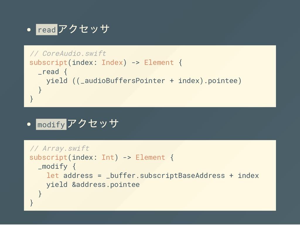 read // CoreAudio.swift subscript(index: Index)...