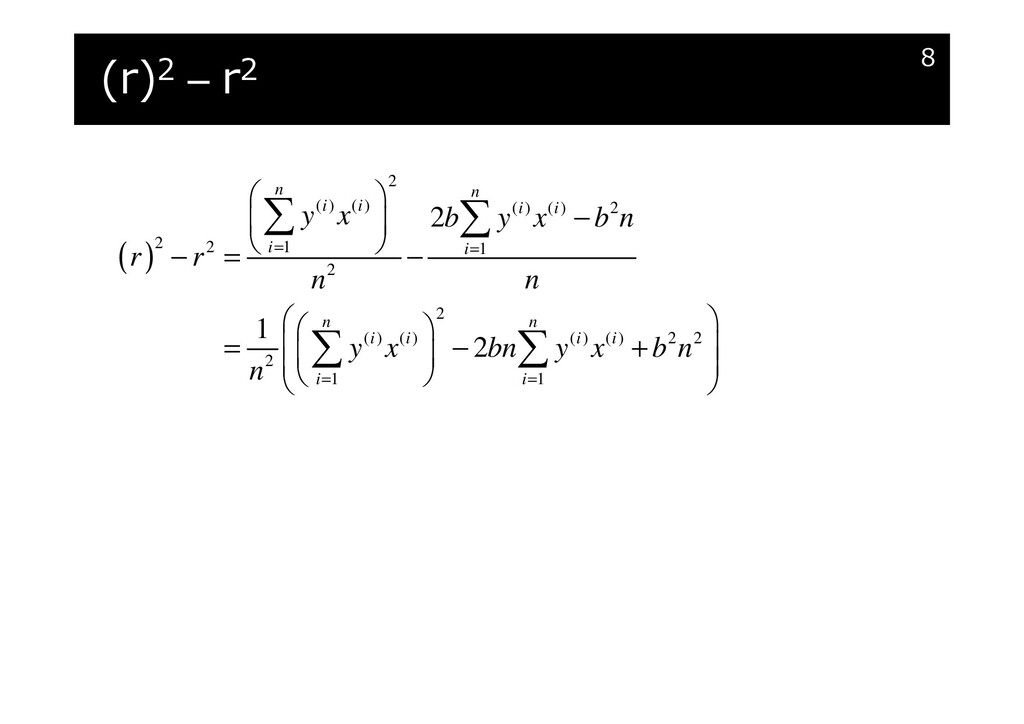 (r)2 − r2 8 ( ) 2 ( ) ( ) ( ) ( ) 2 2 1 2 1 2 2...