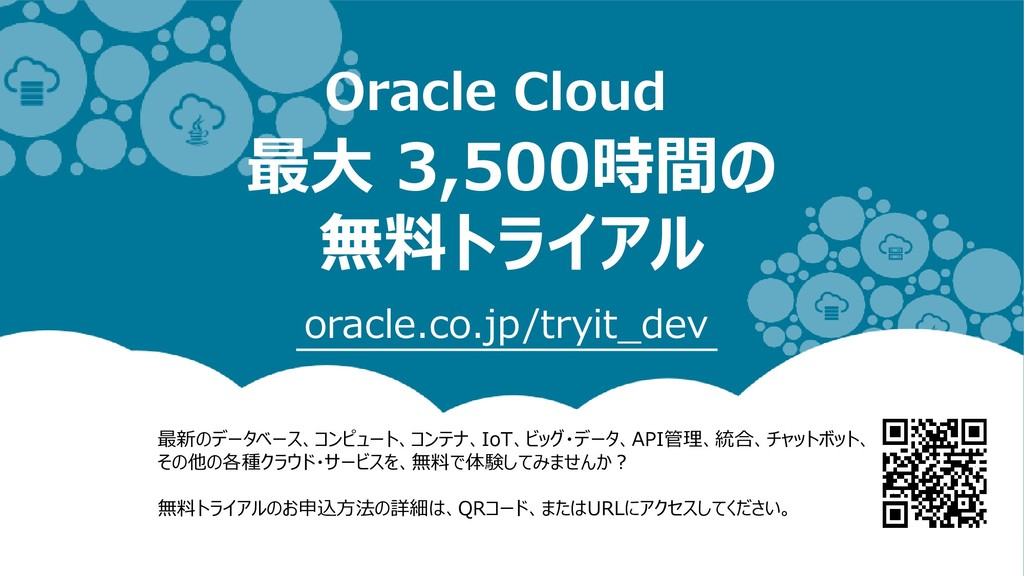 Copyright © 2018, Oracle and/or its affiliates....