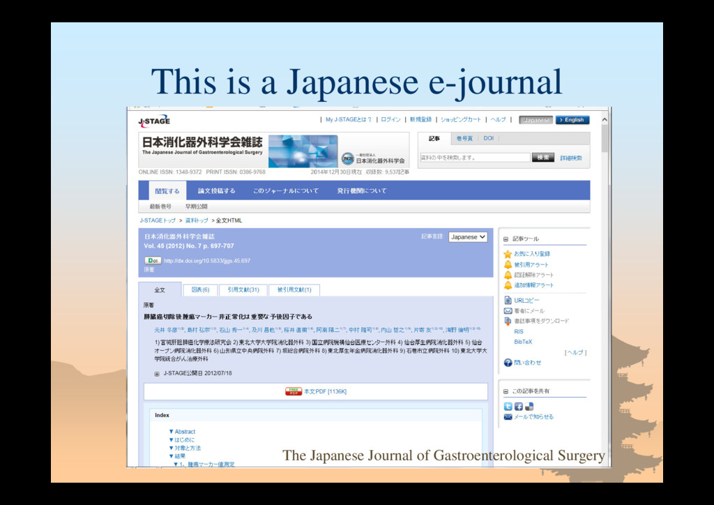 This is a Japanese e-journal The Japanese Journ...