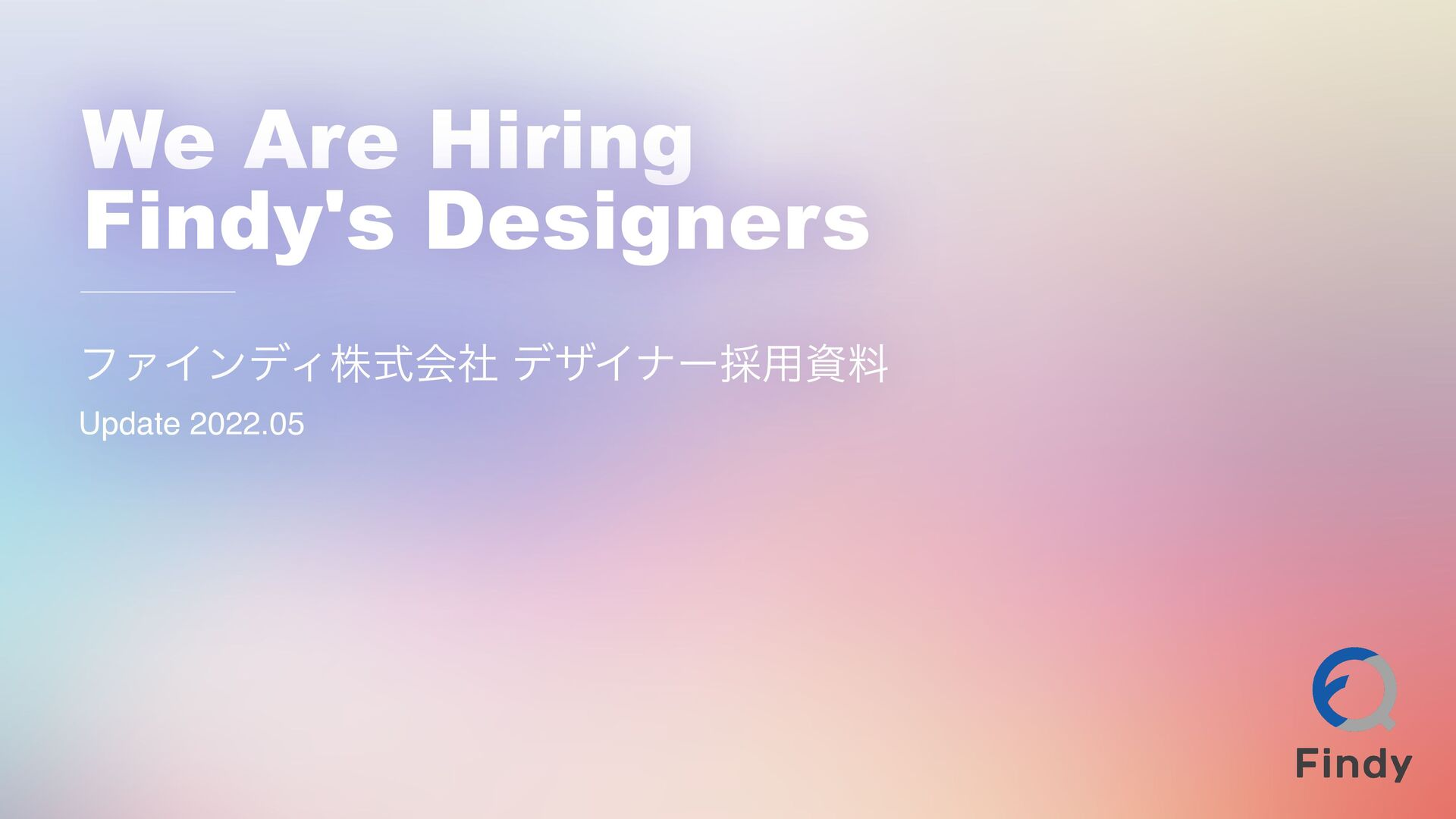 © 2020 Findy We Are Hiring Findy's Designers ファ...