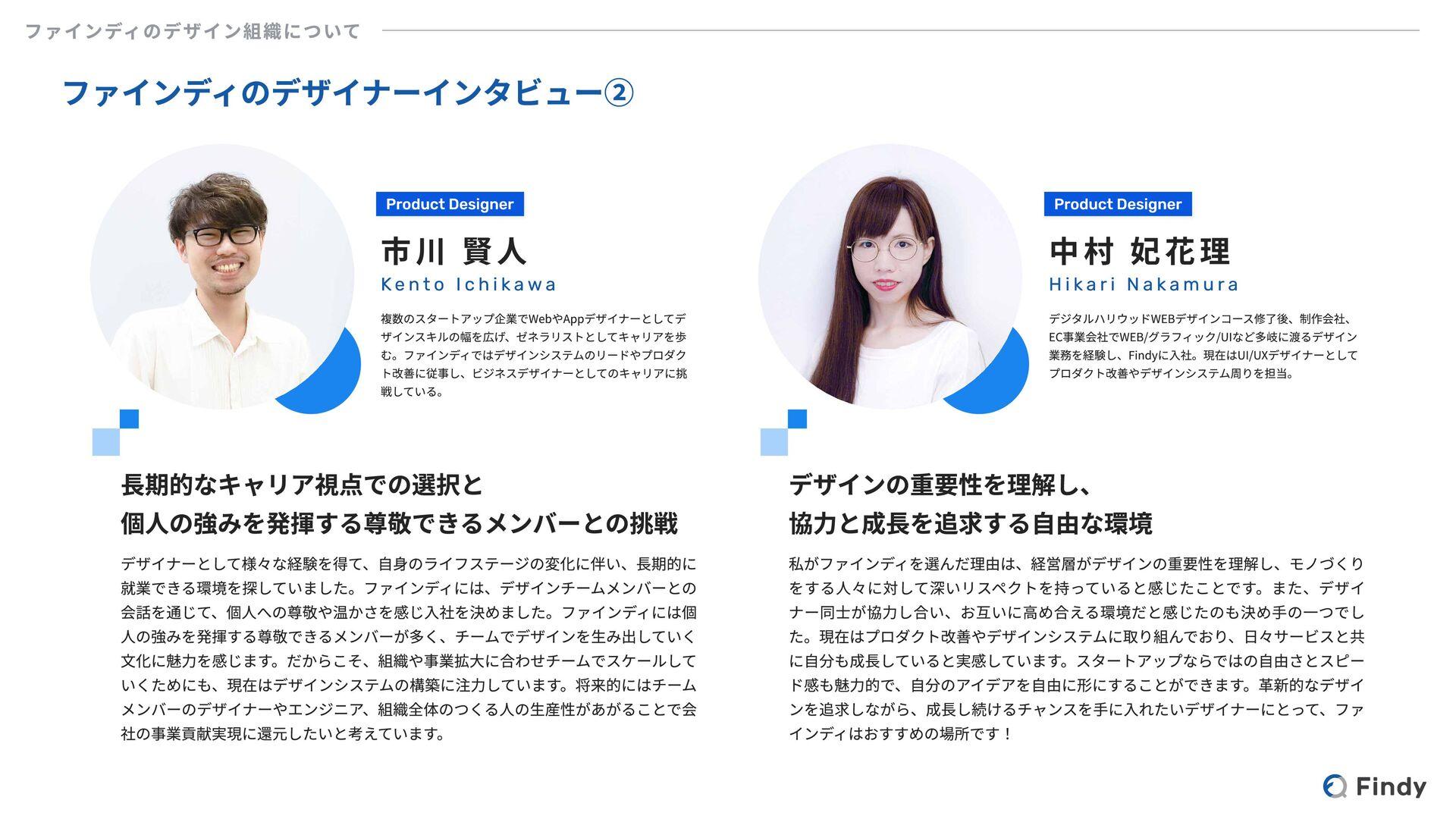 Design Flow 業務のフロー ϨϏϡʔ ґཔ ώΞϦϯά ৼΓ͚ εέδϡʔϧ ϫΠ...