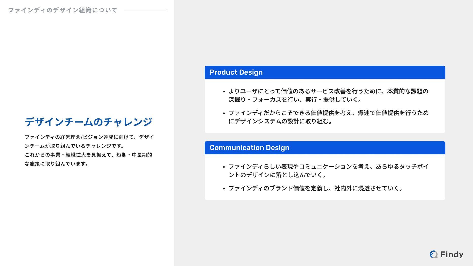 Work Styles and Benefits 働き方・福利厚生 副業可 完全週休2日制 祝...