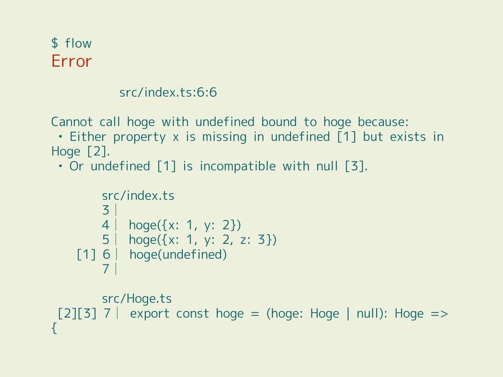 $ flow Error ┈┈┈┈┈┈┈┈┈┈┈┈┈┈┈┈┈┈┈┈┈┈┈┈┈┈┈┈┈┈┈┈┈┈...