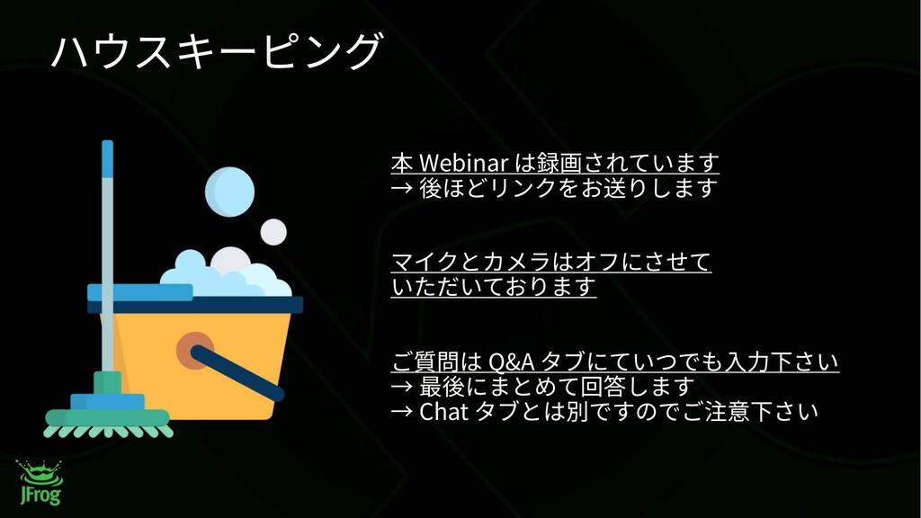Webinar Q&A Chat 3