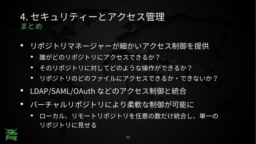 4. • • • • • LDAP/SAML/OAuth • • 23