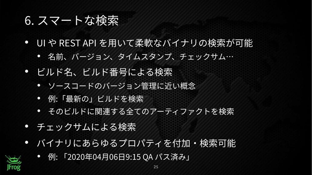 6. • UI REST API • • • • : • • • • : 2020 04 06...