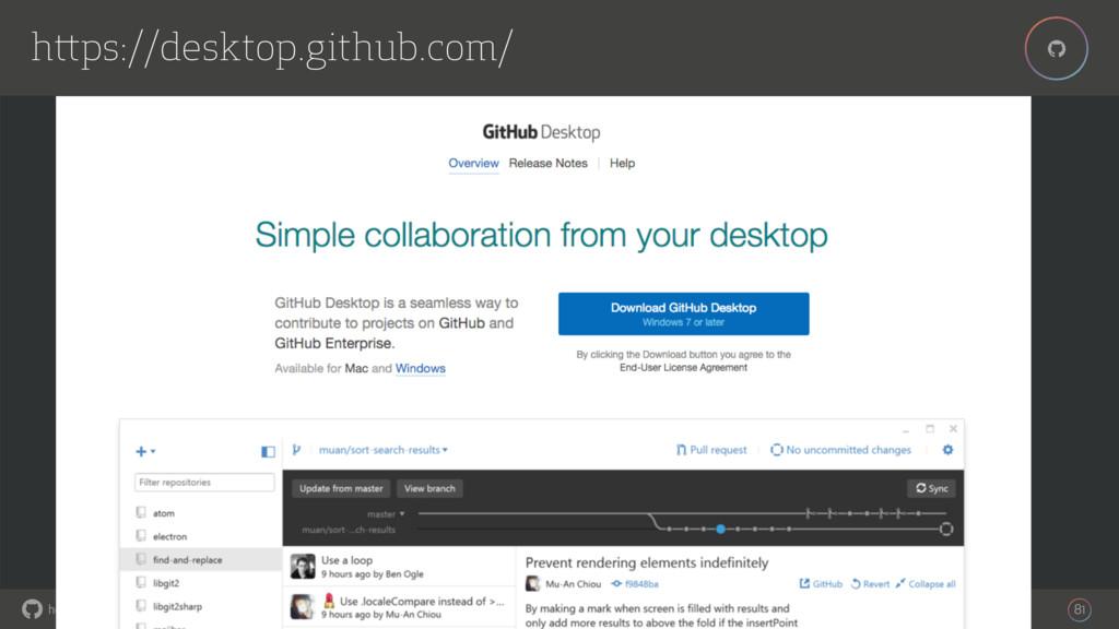 how software is built % https://desktop.github....