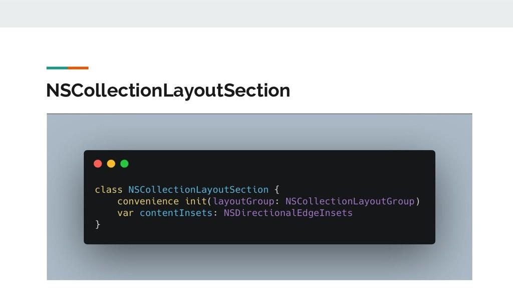 NSCollectionLayoutSection