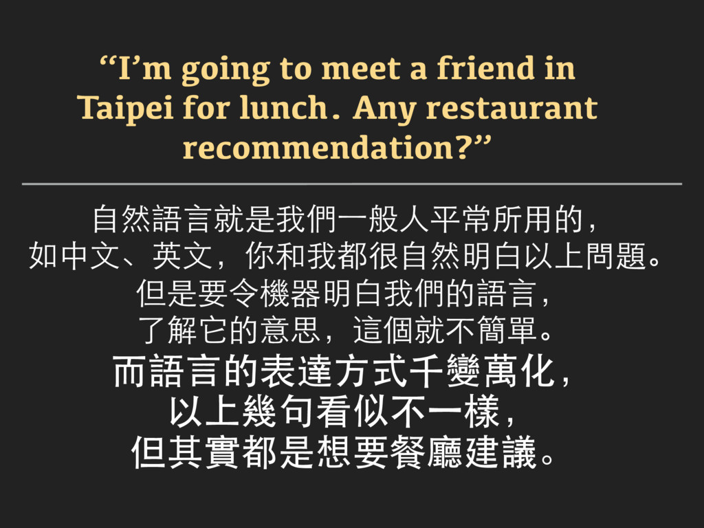 """""""I'm going to meet a friend in Taipei for lunch..."""