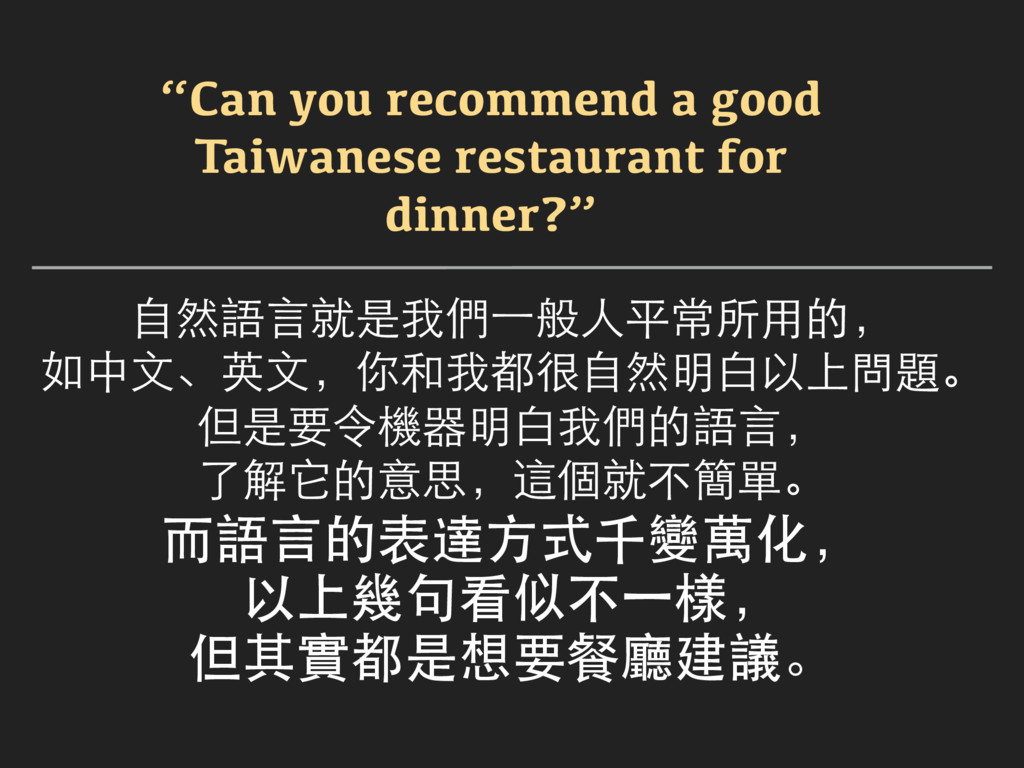 """""""Can you recommend a good Taiwanese restaurant ..."""