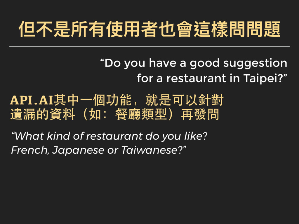 """""""Do you have a good suggestion for a restaurant..."""