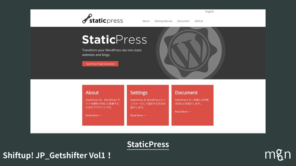 Shiftup! JP_Getshifter Vol1! StaticPress