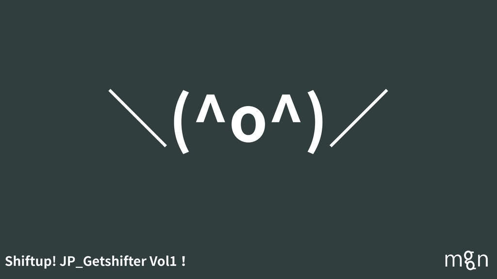 Shiftup! JP_Getshifter Vol1! \(^o^)∕